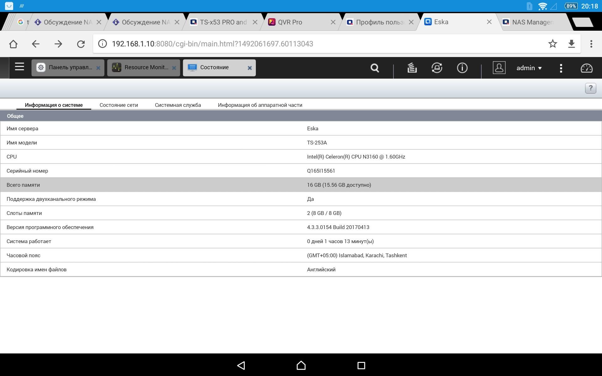 Nas Qnap 2 Edimax Es 5160g V3 16 Port Gigabit Ethernet Web Smart Switch