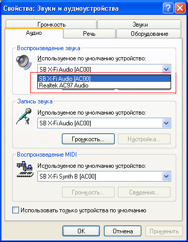 Чтобы моментально скачать бесплатные драйвера для Windows 7, 8 (x32/x64), XP, Vista, нужно предварительно выбрать...