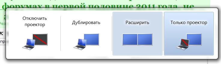 736x216, 40,3Kb