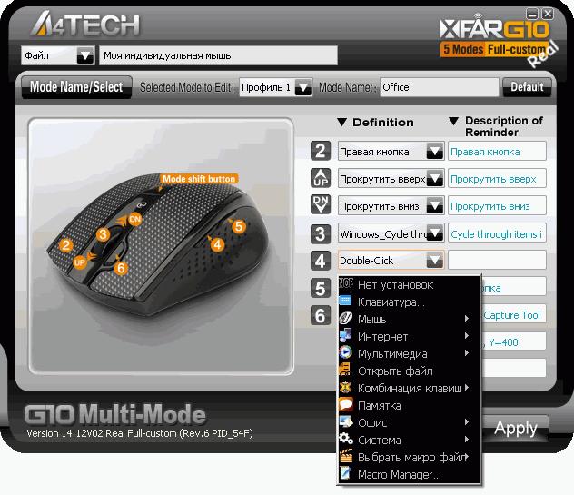 драйвер для a4tech g9 370fx