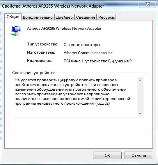 Поддержка 802 11n на картах с чипами Atheros AR9xxx (читаем