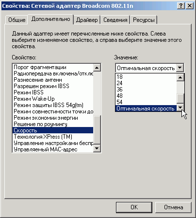 Windows XP, драйвер 5.100.
