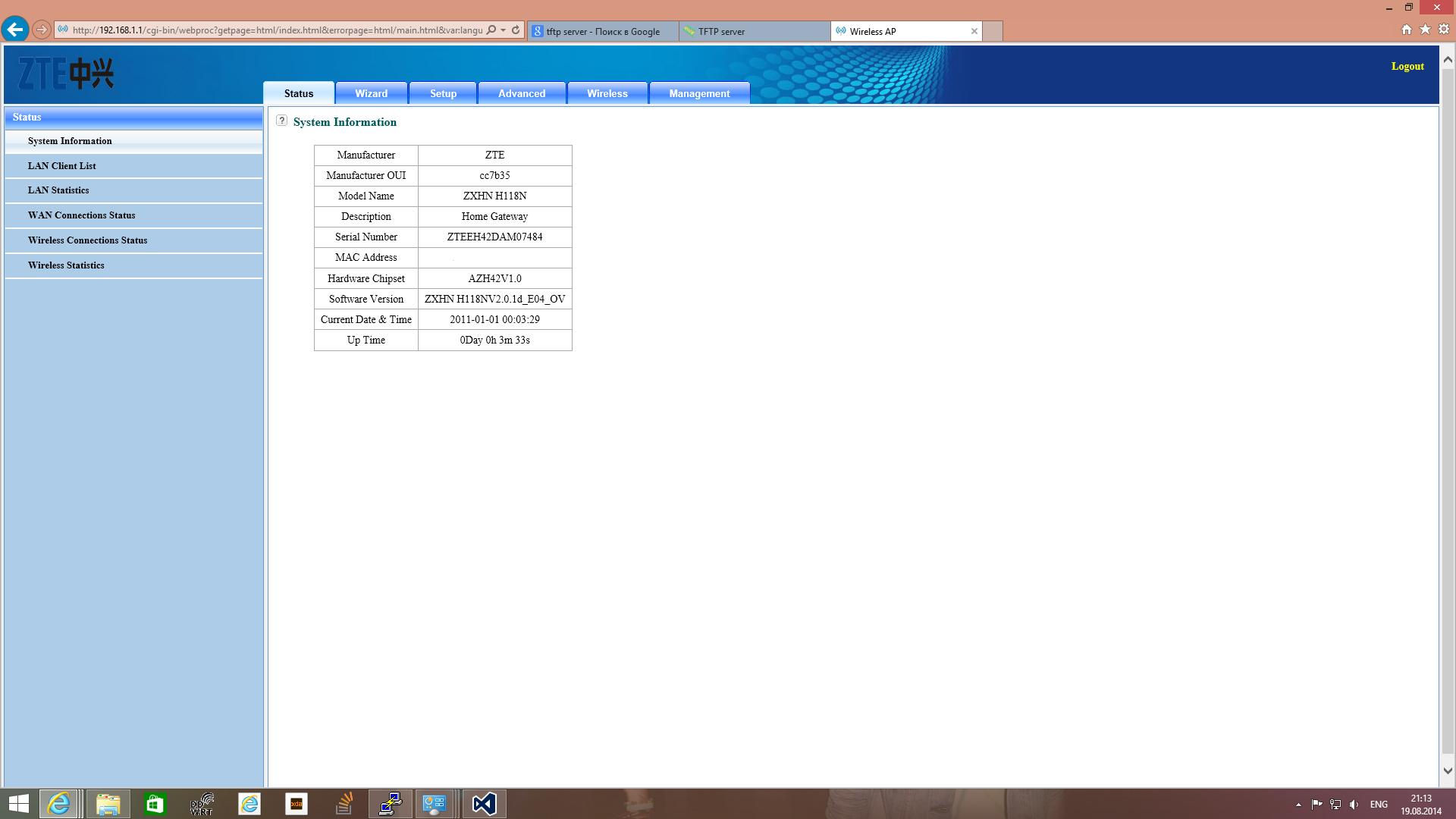 Zxhn H298a Firmware
