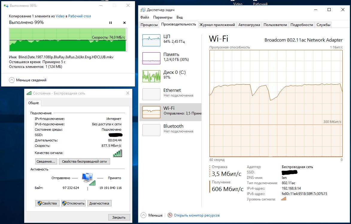 Wi-Fi модули на чипах Broadcom BCM(9)43ххх: 5G 802 11ac 433