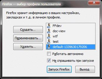 347x270, 30,8Kb