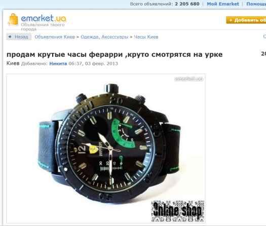 Фальшивые швейцарские часы - Версия для печати - Конференция iXBT.com 23f3562797a
