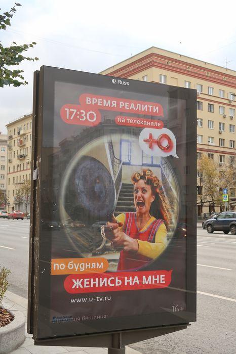Как деградировала Москва за десять лет (часть 5) - Версия для печати -  Конференция iXBT.com 69ea2a16ed8