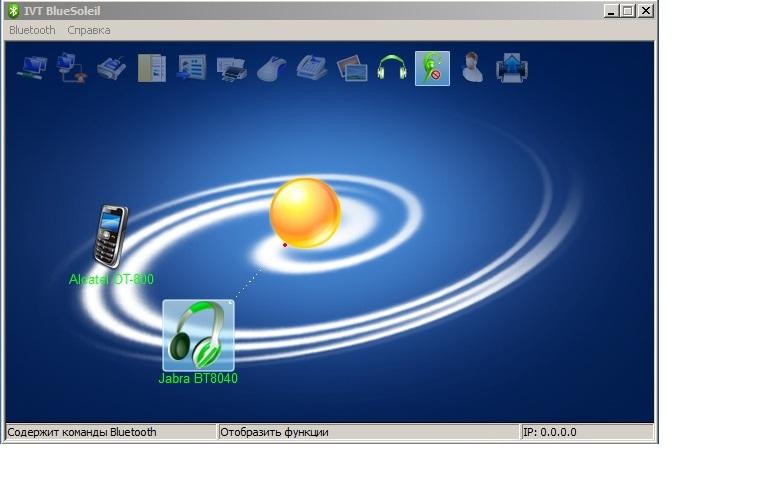 Скачать торрент IVT BlueSoleil 6.4.249.0 2009, Bluetooth-менеджер, bluetoot