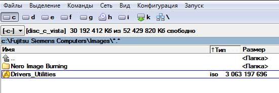 551x184, 17,4Kb