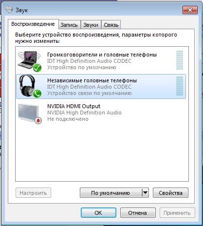 Драйвера HP Mini 311