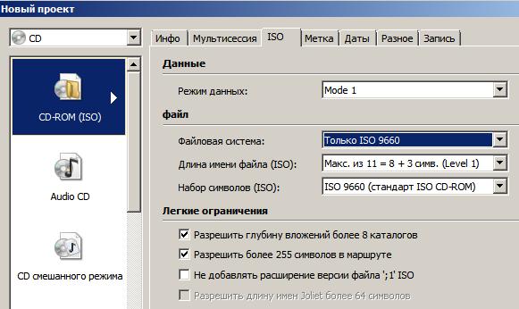 phoenixtool 259 скачать-1-1
