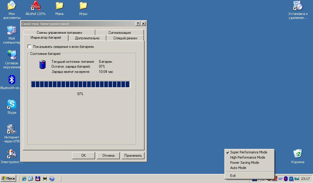 Asus Eee PC 1005 P/PE/PE-H - владельцы - Версия для печати