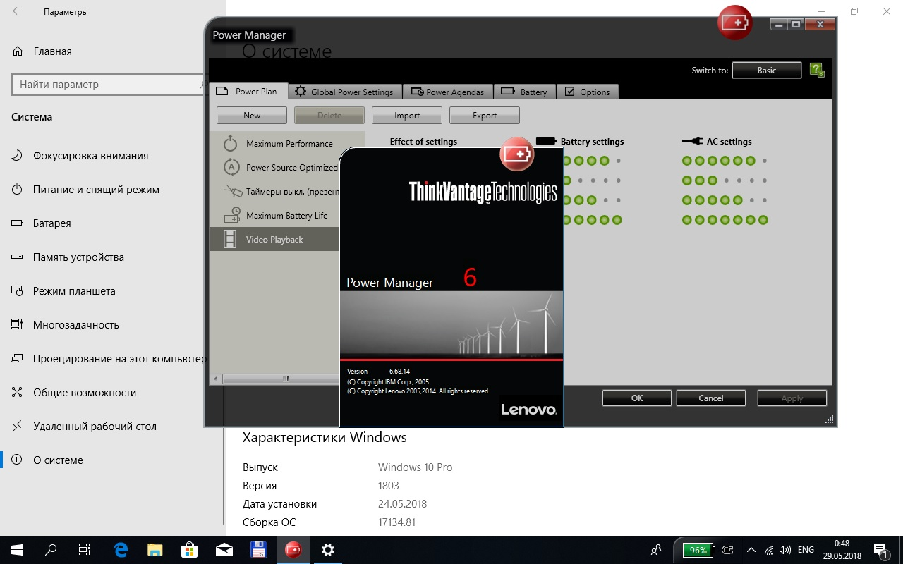 Lenovo ThinkPad x200/х201 наш лучший выбор (часть 2) - Версия для