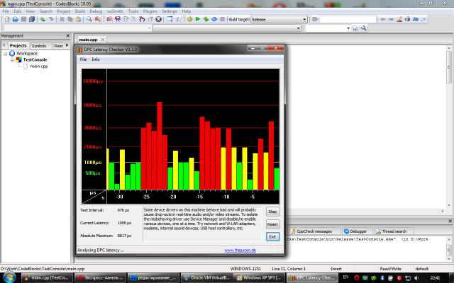 avertv usb проблема со звуком windows xp: