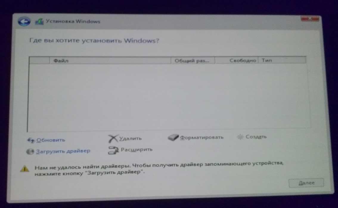Ошибка при установке windows 7 драйверы не найдены youtube.