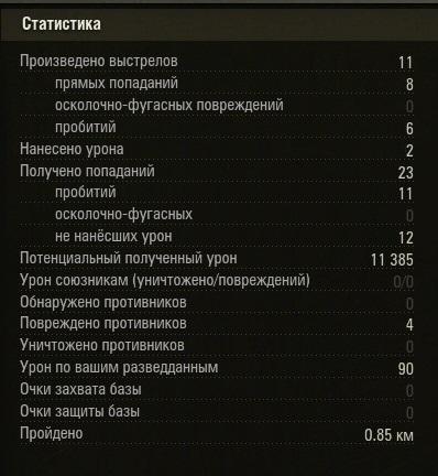 398x432, 64,0Kb