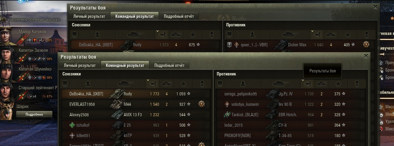 Танки в war of thunder best bomber nation