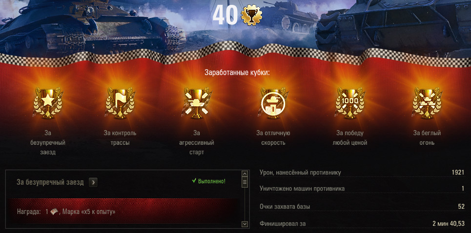 World of tanks песня 9 мая