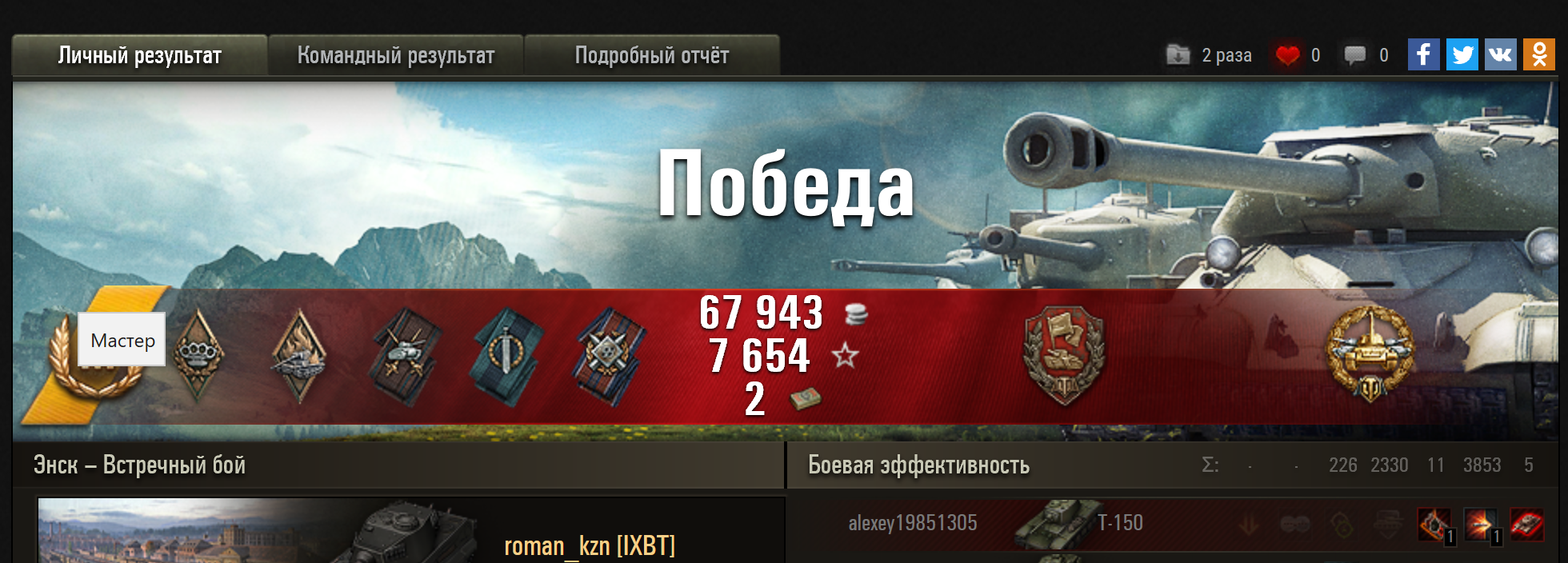 Адрес world of tanks 0