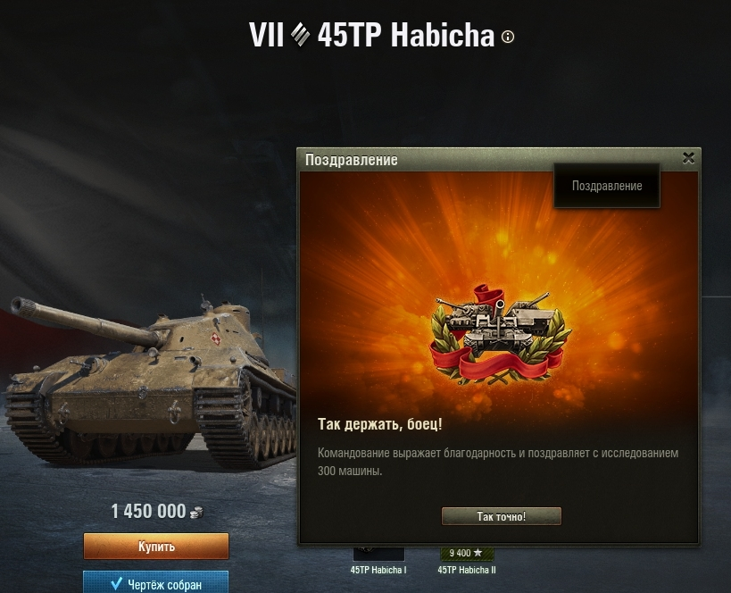 Тест world of tanks 9 17
