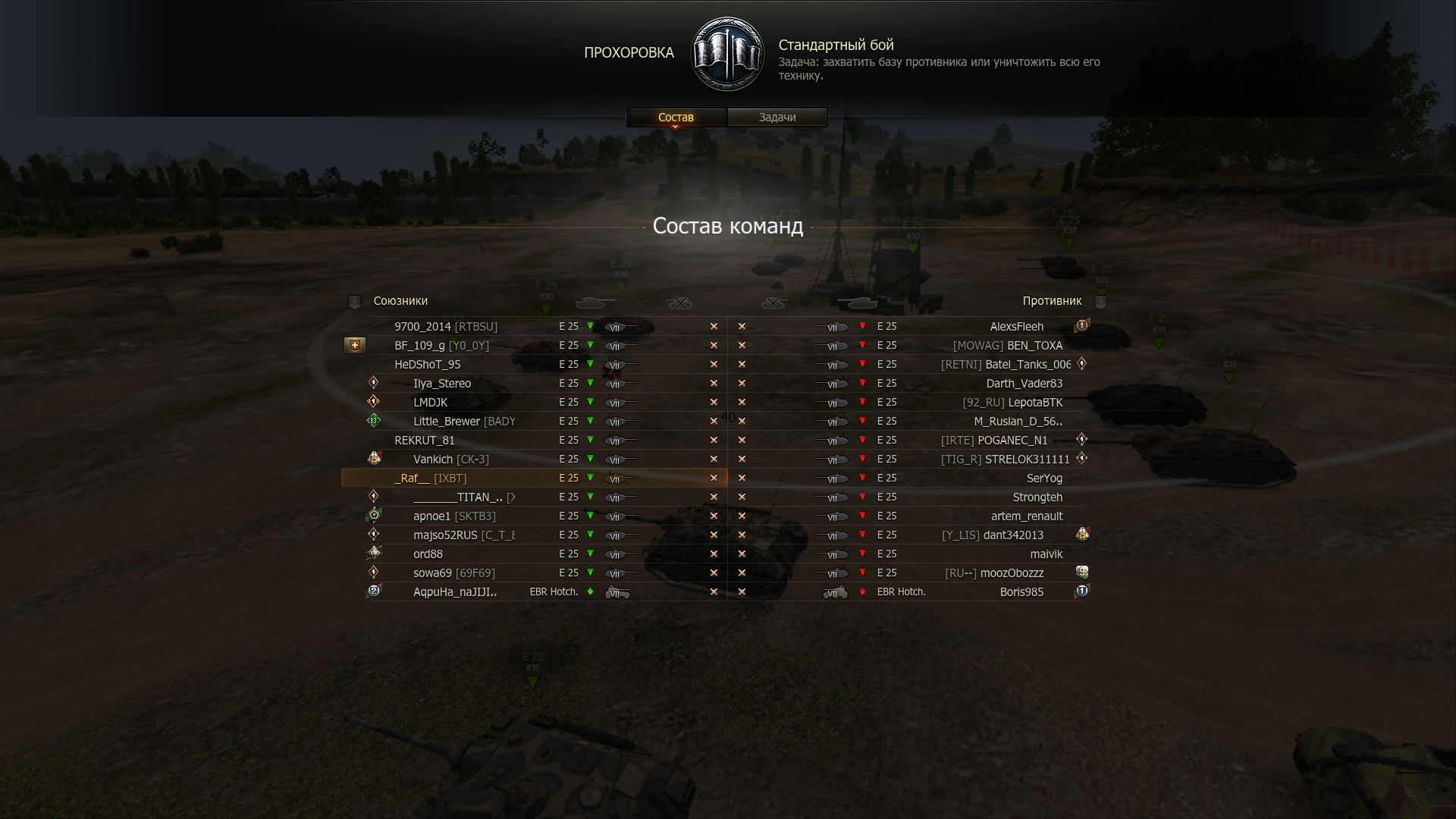 Пушка на кв1с в world of tanks