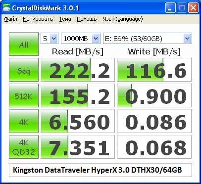 Windows xp sp3 snoopy 0916 ahci iso