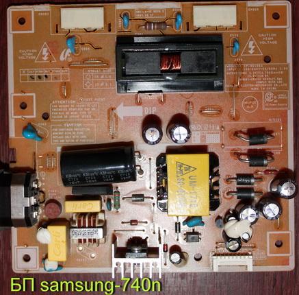 монитор SAMSUNG SyncMaster 940N гаснет через 2 с., заменил вздувшиеся кондеры на БП, замена не дала положительного...