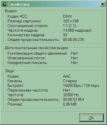 Проблема с открытием mp4 (другие mp4 открываются кроме 3-х