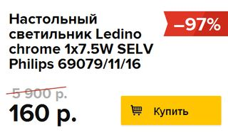 Акции в российских магазинах электроники (часть 3) - Версия для ... b3b0df24c52