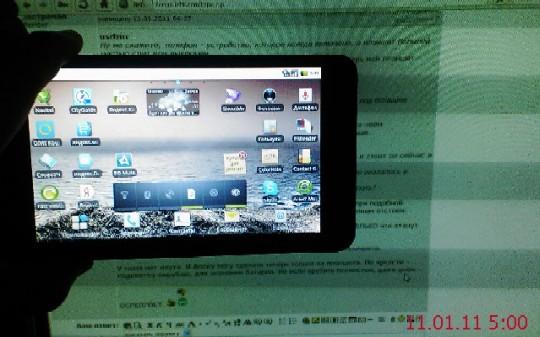 Посоветуйте планшет с Андроидом - Версия для печати