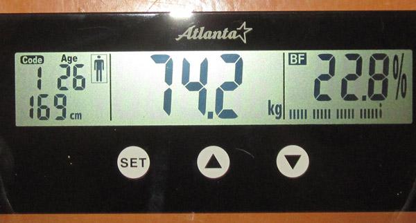 atlanta весы инструкция по применению