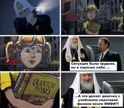 Поздравления александру от имени знаменитостей