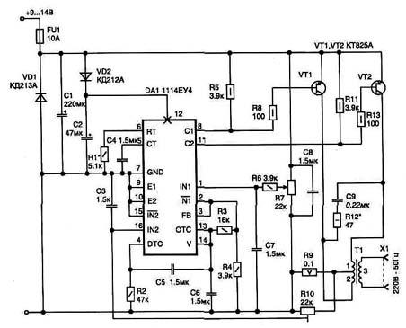 На выходе стоят высокоэффективные выпрямительные диоды удваивающие напряжение по схеме Делона или Грайнмахера не.