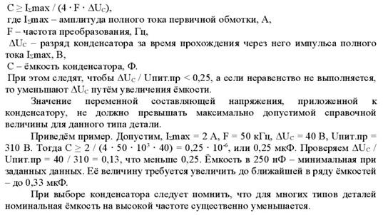 1 - 537x302, 31,3Kb