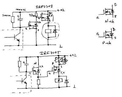 Схема предохранителей фольксваген каравелле.  Схема электрическая ультразвуковой увлажнитель.