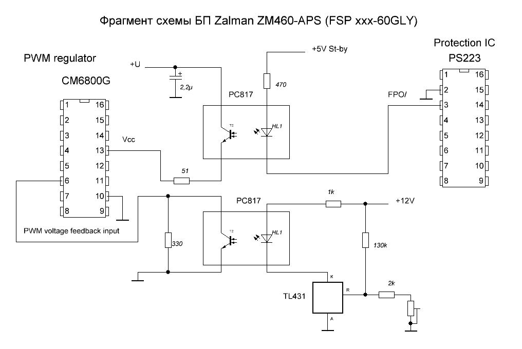 Cm6800g схема включения