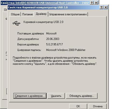 подключаю принтер драйвер usb устройство не опознано