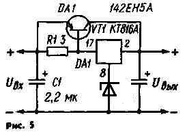 Стабилизатор напряжения крен 12 вольт 8 ампер своими руками 52