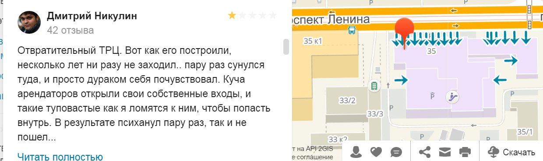 787d8c60f4ad Текущие политико-экономические итоги путинского руководства Россией ...