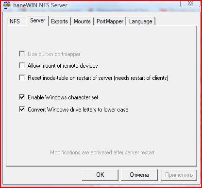 Dvico TViX HD M-6500A медиаплейер HDTV H 264 (часть 2) [13