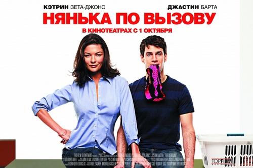 Порнофильм одевочке и её прислуге фото 549-567