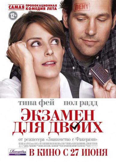 d001acd26cdc Переводы названий фильмов - почему  - Версия для печати - Конференция  iXBT.com