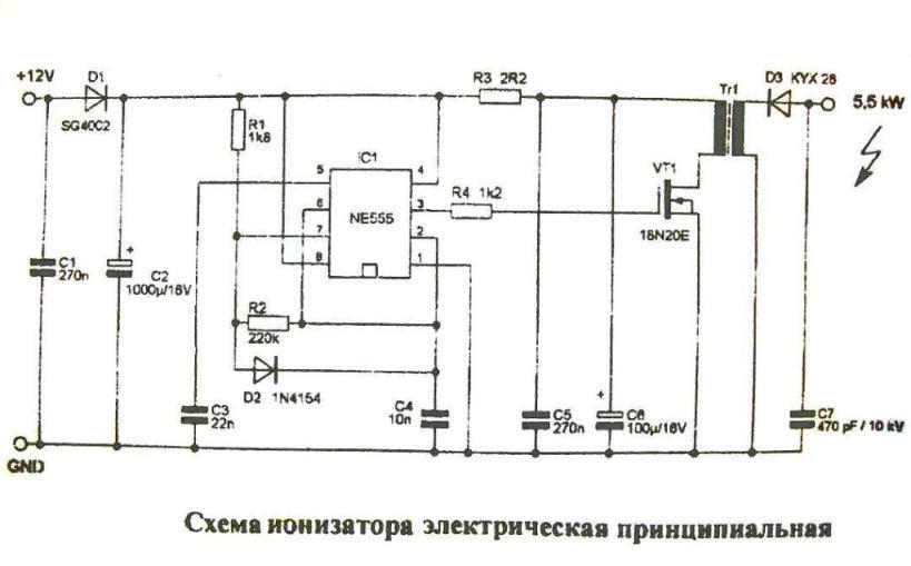 Эл. схемы увлажнителей воздуха