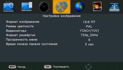 425x241, 12.9Kb