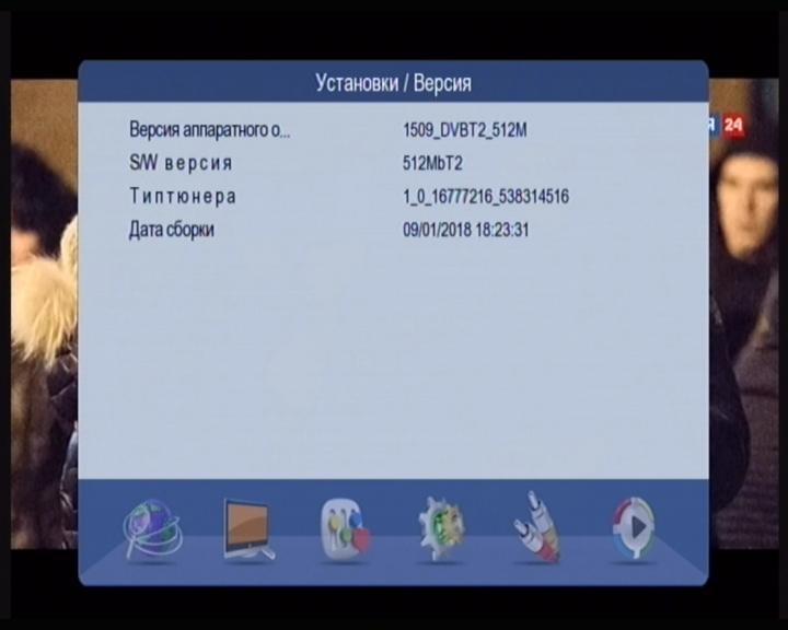 Sunplus 8010 firmware Editor - Vyga