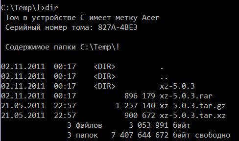 488x288, 12,4Kb