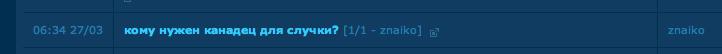 722x54, 8,7Kb