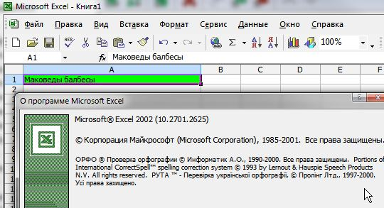 odnoklassniki-hak v 315 код активации скачать