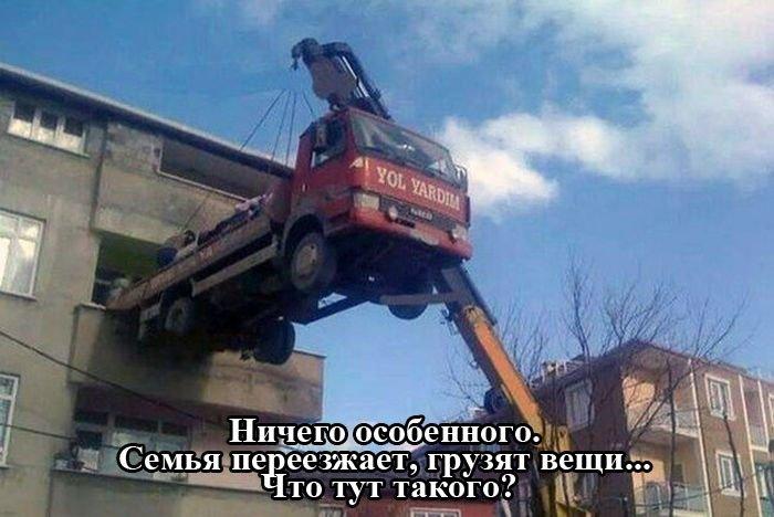 http://forum.ixbt.com/post.cgi?id=attach:77:21357:6551:2.jpg