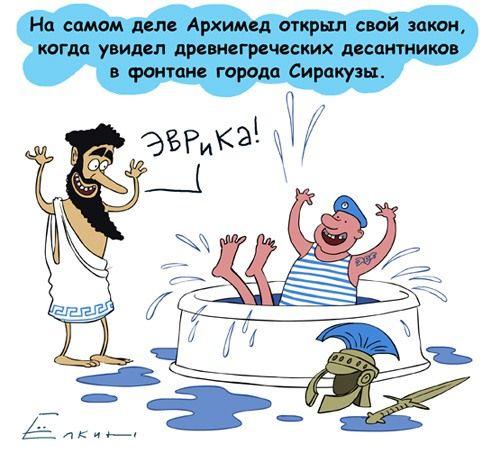 Карикатура на сборную россии по